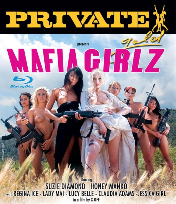 Мафия порно фильмы