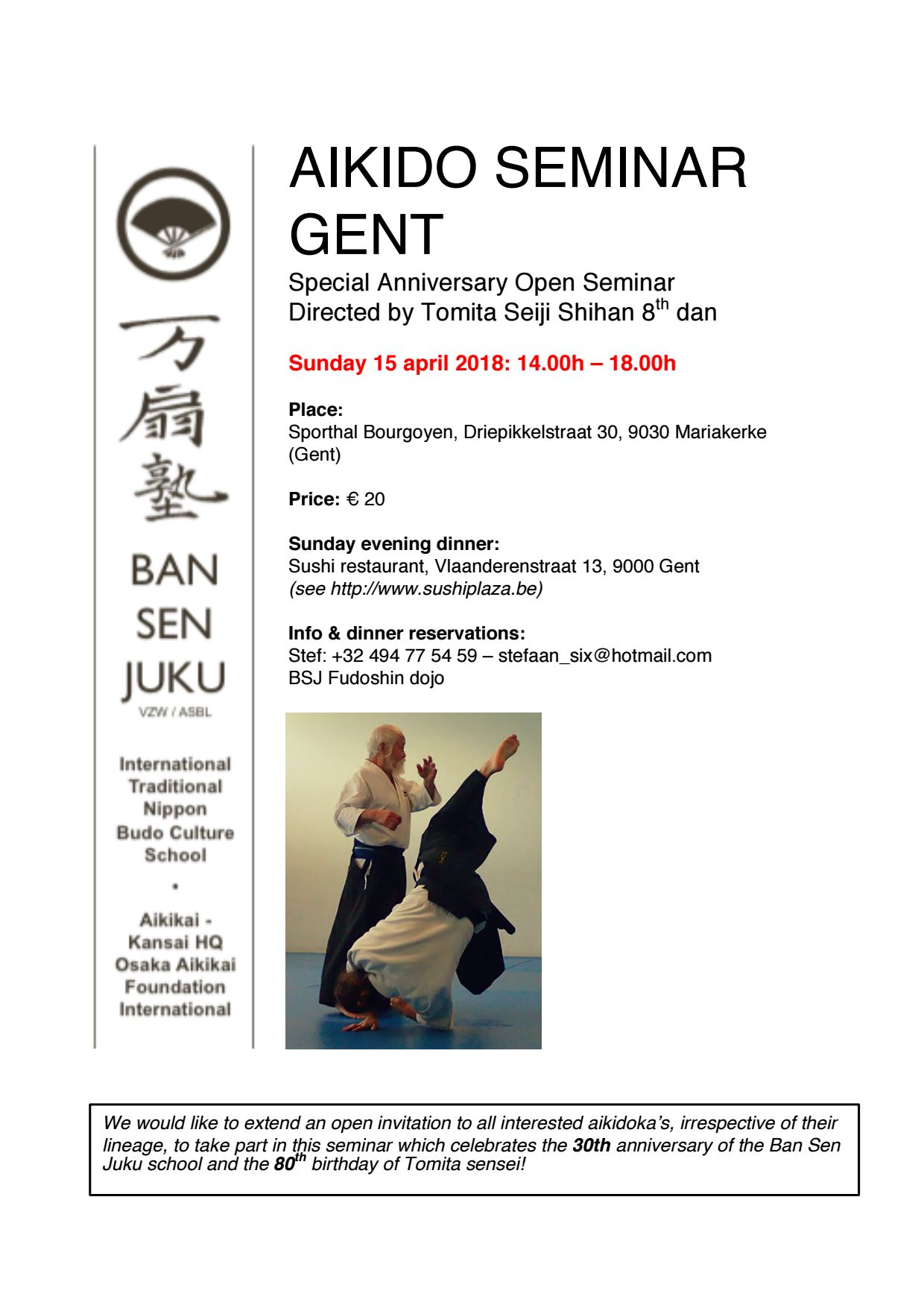 Special Anniversary Open Seminar