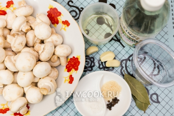 Ингредиенты для маринованных шампиньонов быстрого приготовления