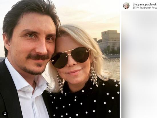 Яна Поплавская начала строить дом с молодым женихом
