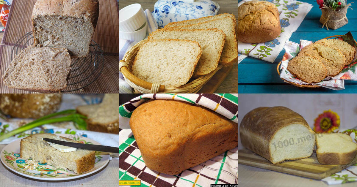 Хлеб бурже в хлебопечке