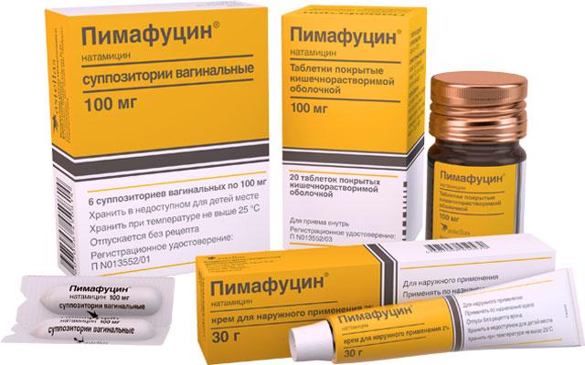 лікарські форми Пимафуцина