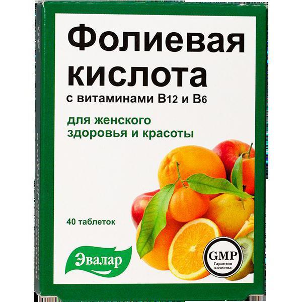 Побочные действия от фолиевой кислоты