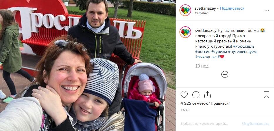 Светлана Зейналова с семьей фото
