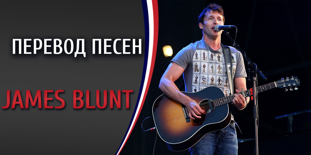 James blunt you re beautiful tekst
