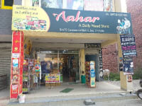 Aahar Daily Need Store