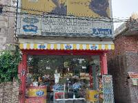 Sakshi corner