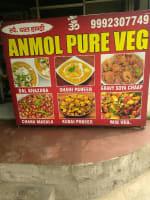 Anmol pure veg