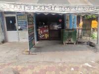 Amritsari Kulche Chole