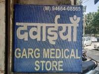 Garg Medical Store