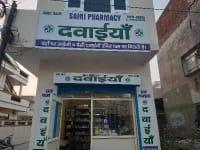Saini pharmacy