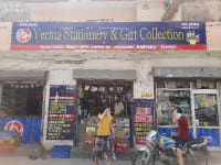 Verma stationary And Gift Collection