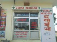 Verma Medicose