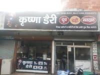 krishna Dairy