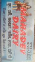 Mahadev Dairy
