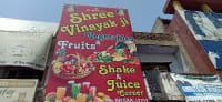 Shri Vinayak Ji Fruit And Vegetables