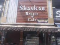 Shankar Bakery
