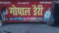 Gopal Dairy