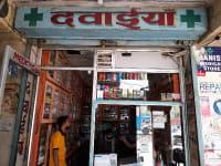 Manish Medical Store