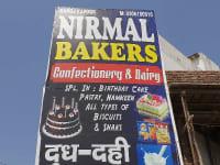 Nirmal Bakers