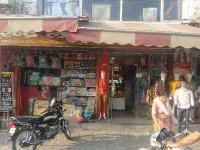 Surinder General Store