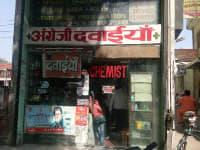 Bharat Drug House