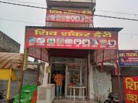 Shiv Dairy