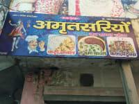 Amritsareyo Ka Sacha Sodha