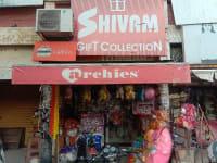 Shivam Gift Collection