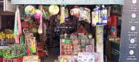 Madaan General Store
