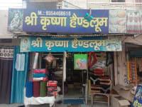 Shree Krishna Handloom