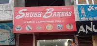 Shubh Bakers