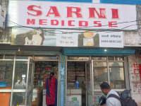 Sarni Medicose