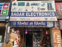 Sagar Electronics