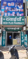 Medi Plus Pharmacy