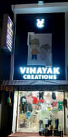Vinayak Creations