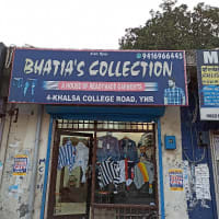 BHATIA COLLECTION