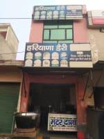 Haryana Dairy