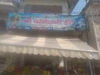 Parmeshwari Dairy