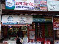 AMIT ONLINE SERVICE CENTER