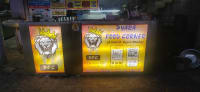 PFC Pyara food corner