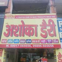 Ashoka Dairy