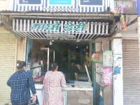 Madho Dairy