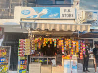 R.K STORE