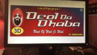 3D Deol Da Dhaba