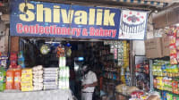 Shivalik Confectionary And Bakers