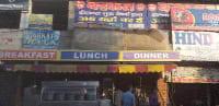 Barkat Deluxe Shudh Veshno Dabha