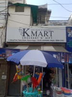 Kmart Crockery and Gift