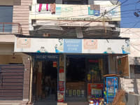 Mangat Karyana Store