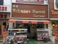 Sri Om Bikaner Sweet Corner
